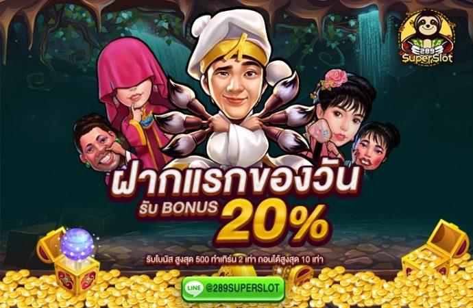 Online Slot Games Bringing Adventure to Your Doorstep
