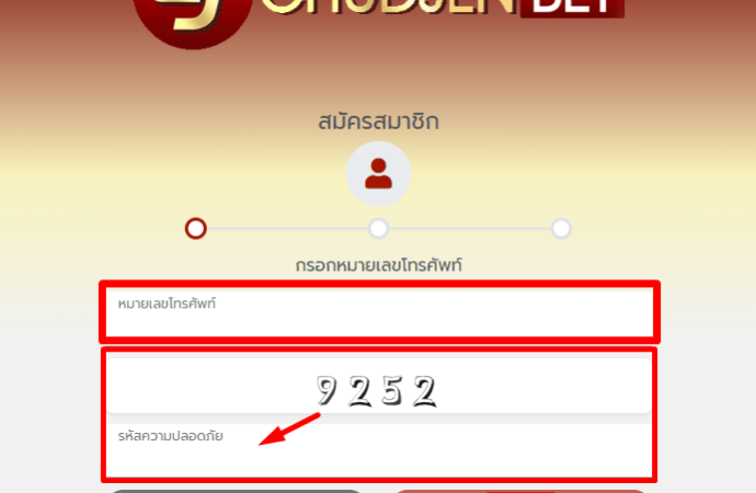 Online Lottery Convenience