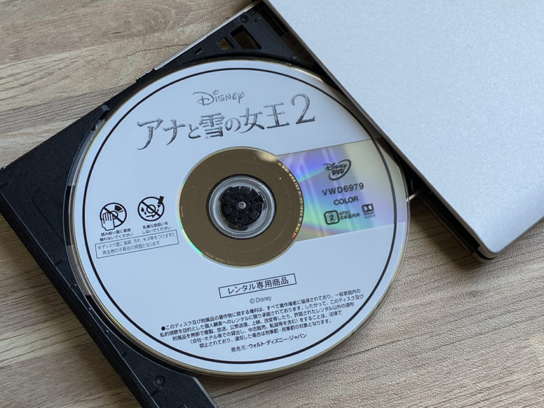How to Protect, Backup and Enhance Your DVD Discs