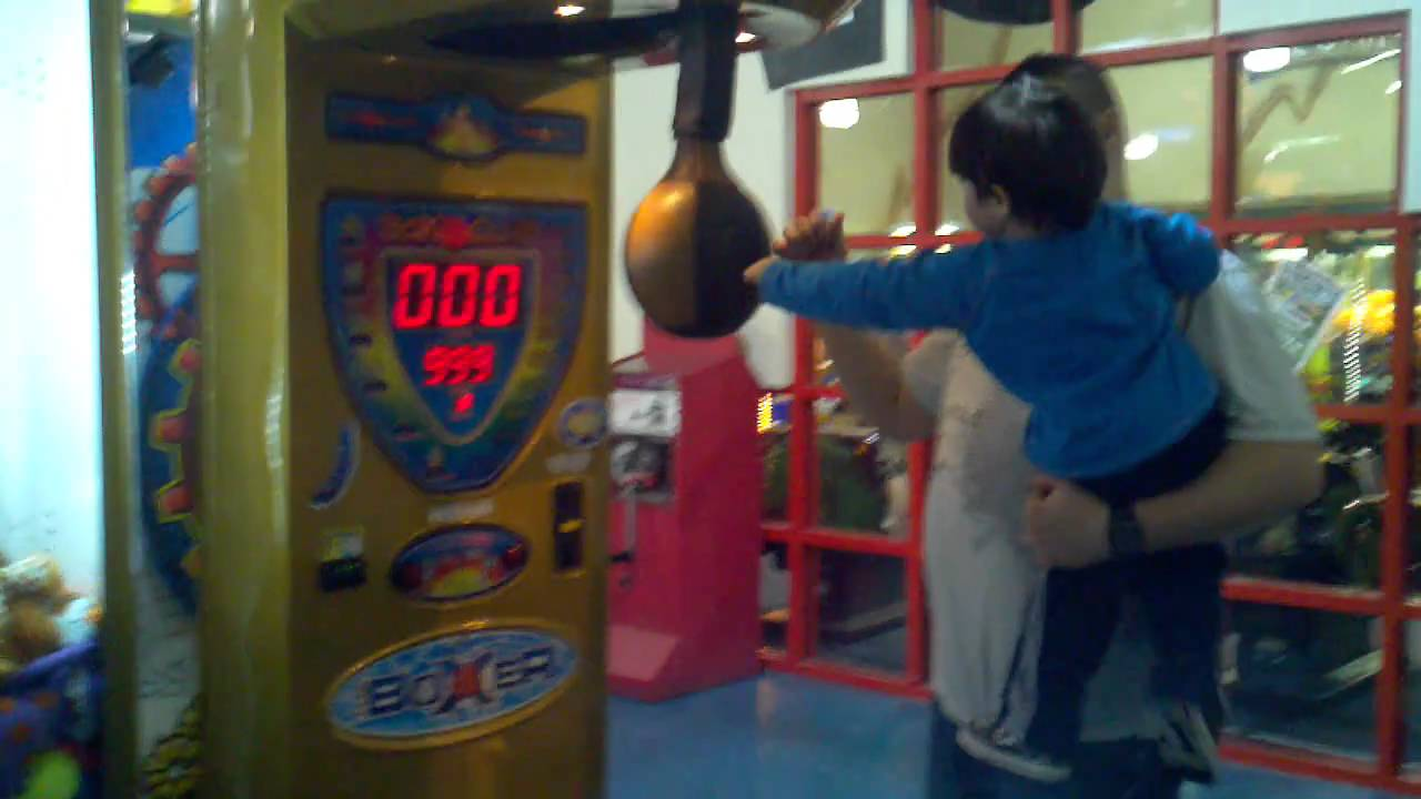 The Value of an Boxing Arcade Machine